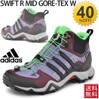 阿迪達斯婦女徒步鞋阿迪達斯 SWIFT R 中期戈爾特斯 W 戈爾特斯鞋運動鞋戶外婦女中期切戶外鞋 /af6108/swiftmid