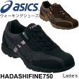 アシックス asics レディース ウォーキングシューズ HADASHIWALKER 750 W 婦人靴 女性用 運動靴 散歩/TDW750