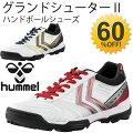 メンズスニーカーシューズ靴グランドシューター/ヒュンメルHummel/REFLEXLOW/HAS6010