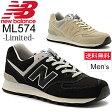 メンズシューズ NEWBALANCE ニューバランス スニーカー カジュアルシューズ 靴 くつ 男性用 /ML574/