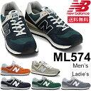 Ml574-_01
