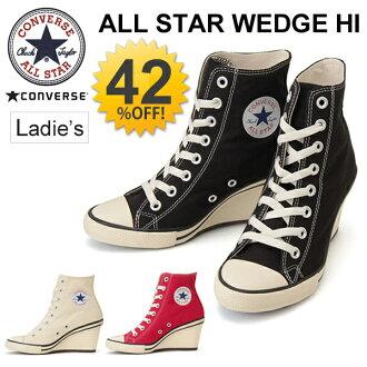 匡威匡威/所有星級全明星都楔喜和女式運動鞋跟運動鞋楔形鞋跟休閒鞋 chaxsisters /WEDGEhi/05P03Sep16