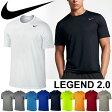 メール便対応/ナイキ NIKE/メンズ ドライTシャツ ランニングシャツ 半袖/トレーニングウェア ジム スポーツウェア NIKE DRI-FIT レジェンド S/S Tシャツ 男性 RKap/718834/