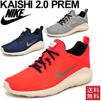 耐吉人運動鞋NIKE kaishi 2.0高級鞋跑步型號男性鞋KAISHI 2.0 PREMIUM運動休閒鞋/87萬6875