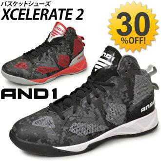 男子的籃球鞋籃球鞋AND1和一XCELERATE2籃球鞋basshu/D1082M/