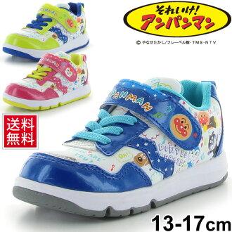 MOONSTAR moonstar小孩鞋麵包超人小孩鞋人物鞋運動鞋鞋運動鞋13.0-17.0cm berokurokototaipu上幼兒園幼稚園保育園男人的子女的孩子/APM-C138