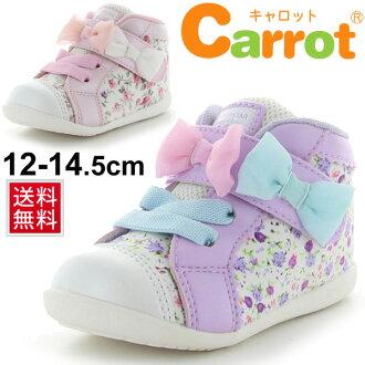 MOONSTAR胡蘿卜Carrot moonstar嬰幼鞋小孩鞋嬰兒鞋高cut運動鞋女人的子女兒童乳兒12.0-14.5cm女性喜愛的再液化氣瓶製陶器用的轉盤輕量/CR-B89