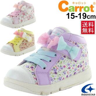 MOONSTAR胡蘿卜Carrot moonstar小孩鞋小孩鞋高cut運動鞋女人的孩子15.0-19.0cm女兒女性喜愛的再液化氣瓶製陶器用的轉盤輕量/CR-C2171