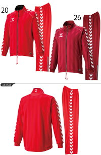 ヒュンメルHummel/ウォームアップジャケット&パンツ/サッカースポーツトレーニング/HAT2059-HAT3059
