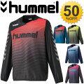メンズ/ヒュンメル/Hummel/プラクティスシャツ/ウェア/サッカー/HAW4170tops