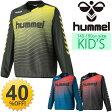 ヒュンメル ジュニア ピステシャツ hummelトライアルコート 子供服 130cm-160cm キッズウェア サッカー フットサル 練習着 部活 フットボール/HJW4170tops
