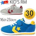Kidsrm_01