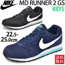 Md-runnergs_01