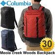 コロンビア Columbia バックパック リュックサック 25L メンズ レディース 男女 トレッキング 登山 アウトドア/PU8072