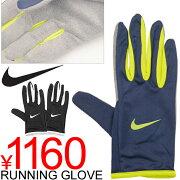 ランニング グローブ レーシンググローブ マラソン ジョギング