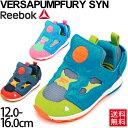 Versapump_01