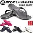 クロックス crocs クロックバンド フリップ サンダル CROCBAND FLIP クロスライト メンズ レディース ビーサン スリッパ ビーチサンダル くつ 靴 ユニセックス/11033