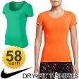 レディース Tシャツ ナイキ NIKE ランニングシャツ フィットネス ヨガ スポーツウェア ジム ウェア 女性用 ウィメンズ/644695/
