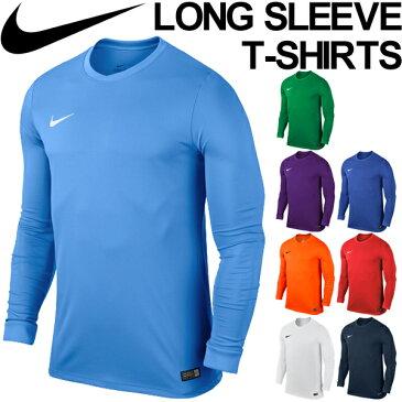 メンズ Tシャツ ナイキ NIKE DRI-FIT パーク6 ジャージ 長袖シャツ サッカー フットサル ゲームシャツ フットボール 男性 スポーツウェア USサイズ トレーニング/725884