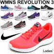 ナイキ NIKE/レディース スニーカー ウィメンズ レボリューション 3 /靴/ウィメンズ 婦人靴/ランニング/ジョギング/トレーニング/819303
