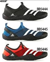 アウトドアシューズ/アディダス/adidas/メンズ/CCジャパウ/スニーカー/靴/レディース/ウォーターシューズ/アクアシューズ/ジャパウ/CC/JAWPAW/紳士/女性用/男女兼用/定番/スリッポンシューズ/BB5444/BB5445/BB5446/CC/Jawpaw/