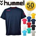 メンズワンポイントドライTシャツ/ヒュンメルHummel/スポーツサッカー/HAY2067