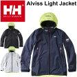 セーリング ジャケット ヘリーハンセン HELLYHANSEN 防水ジャケット マリンスポーツ ヨット 船 アルヴィースライトジャケット HH アウター 軽量 男性/HH11711