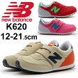 ニューバランス newbalance ベビー キッズ ジュニア シューズ K620 子供靴 スニーカー 子供靴 12.0-21.5cm 男の子 女の子 こども 通学 運動靴 /K620