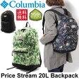 バックパック アウトドア コロンビア Columbia プライスストリーム 20L リュックサック デイパック メンズ レディース 撥水 はっ水 ハイキング サイクリング 通勤 通学 カジュアル B4サイズ対応 Backpack/PU8079