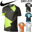 半袖 Tシャツ ランニングシャツ メンズ /ナイキ NIKE/ DRI-FIT マラソン ジム 男性 スポーツウェア トレーニング/850797