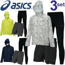 Asics-cset_01