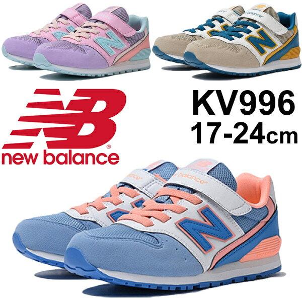 new balance 996 classic girls