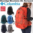 バックパック アウトドア ザック コロンビア Columbia ブルーリッジマウンテンズ 30L リュックサック メンズ レディース 登山 デイハイク ハイキング トレッキング Blueridge Mountains 30L Backpack 正規品/PU8031