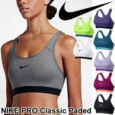 スポーツブラ レディース ナイキ NIKE PRO ミディアムサポート 女性用 スポブラ ランニング フィットネス ヨガ ダンス ジム トレーニング アンダーウェア ブラトップ 速乾吸汗/823313