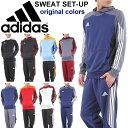 スウェット 上下セット メンズ /アディダス adidas / スエット ジャケット パンツ パーカー フーディー オリジナルデザイン サッカー フットサル トレーニング ジム セットアップ 全8カラー