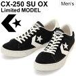 スニーカー メンズ コンバース シェブロン&スター converse ローカット 復刻 限定モデル CHEVRON&STAR CX-250 SU OX 男性用 スエード 天然皮革 カジュアル シューズ 正規品/CX250