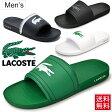 シャワーサンダル メンズ ラコステ LACOSTE シャワーサンダル スポーツサンダル FRAISIER BRD1 靴 くつ シューズ ビーサン ビーチ 海 プール/MAE057