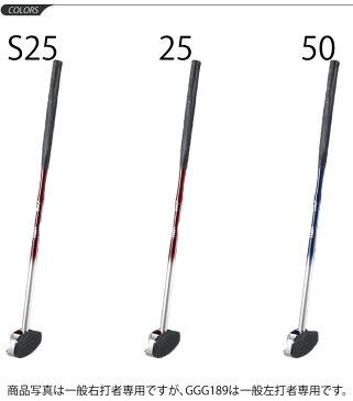 グラウンドゴルフ ライトウエイトクラブ アシックス asics 一般左打者専用 グランドゴルフ 日本製 用具 道具 備品 協会認定品 /GGG189【取寄せ】