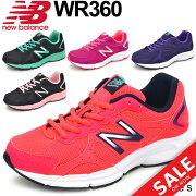 NEWBALANCE レディース シューズ バランス ランニング トレーニング ウォーキング