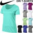 Tシャツ 半袖シャツ レディース ナイキ NIKE DRI-FIT トレーニングウェア ランニング ジョギング フィットネス ジム ヨガ スポーツウェア 女性 トップス/903113