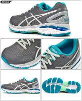 ランニングシューズ/レディース/アシックス/asics/LADY/GT-2000/NEWYORK/5/陸上/ジョギング/マラソン/女性用/運動靴/TJG523-