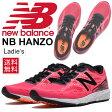ランニングシューズ レディース ニューバランス newbalance HANZO T トレーニングシューズ 陸上競技 部活 学生 練習 女性用 マラソン 運動靴 スニーカー 正規品/WHANZ
