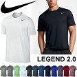 Tシャツ 半袖 メンズ ナイキ NIKE/トレーニングウェア ジム ランニング スポーツウェア NIKE DRI-FIT レジェンド S/S Tシャツ 男性用 RKap/718834