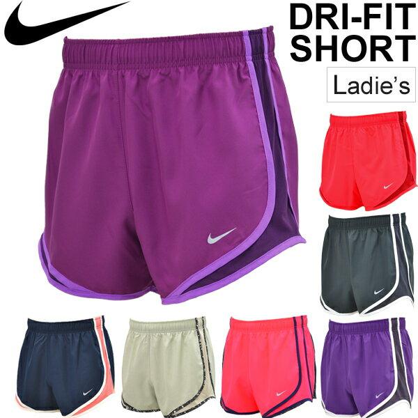 レディース ランニングパンツ NIKE DRI-FIT ナイキ テンポ アイランド ショートパンツ 女性 ジョギング マラソン トレーニング ジム フィットネス スポーツウェア/831560