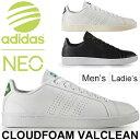 アディダス adidas NEO レディース メンズ スニーカー コートタイプ クラウドフォーム バルクリーン レザー 天然皮革 CLOUDFOAM VALCLEAN ローカット カジュアル 靴 くつ 通学 AW3914 AW3915 BB9624/Cloudfoam-VLC