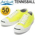 コンバース converse ジャックパーセル スニーカー テニスボール メンズ レディース イエロー/JACK PURCELL TENNISBALL 靴 シューズ ローカット OX/