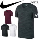 Tシャツ 半袖 メンズ/ナイキ NIKE DRI-FIT ブレンド AOP 男性用 トレーニングウェア ランニング ジム フィットネス 総柄 トップス カジュアル ストリート スポーツウェア/873096