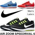 ランニングシューズ/メンズ/ナイキ/NIKE/スニーカー/エア/ズームスピードライバル6/トレーニング/ジョギング/男性用/スポーツ/くつ/靴/880553
