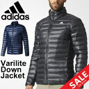 ダウンジャケット メンズ/アディダス adidas VARILITE ライトダウン 男性用 アウトドアウェア Terrex ジャンバー 防寒 保温 寒さ対策 スポーツ カジュアル ウェア ブラック ネイビー/DKQ80