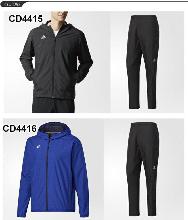 ウインドブレーカー 上下セット メンズ アディダス adidas D2M 裏トリコットジャケット ウインドパンツ 男性用 トレーニングウェア ピステ ランニング ワークアウト ジム ウインドブレイカー スポーツウェア/DUQ55-DUQ54